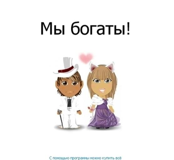 Murclub.ru - Популярный молодежный чат с персонажами. Всегда много.